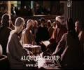 [19] مسلسل الإمام الجواد | الحلقة 19 | باب المراد | HD | Arabic