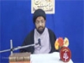 [13] [Dars-e-Tafseer-e-Quran] Quran - Kitab-e-Wahdat - 13 Ramadhan 1435 - Moulana Taqi Agha - Urdu