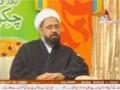 {01} [Ramzan Transmission On ATV] Yume Ali (A.S) - H.I Amin Shaheedi - 21 Ramzan 2014 - Urdu