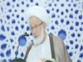 [Ramazan Lectures] الحديث القرآني الرمضاني Ayatullah Isa Qasim - 22 رمضان 1435 - Arabic