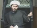 21st Ramadan 1435 - Connection with Imam Ali (as) - Sheikh Hamza Sodagar - English