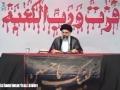 [19] Nifaaq aur Munafiq Az Nazr-e-Quran -  Ustad Syed Jawad Naqavi - Urdu