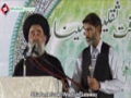 [معرفت ثقلین سیمینار] Speech : H.I Abulfazil Bahauddini - 22 Ramzan 2014 - Urdu Translation