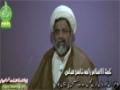 [یوم القس کے حوالے سے خصوصی پیغام] H.I Raja Nasir Abbas - MWM PAK - Urdu