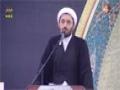 حرم حضرت معصومہ : قم|تلاوت و تفسیر قرآن کریم - جزء نوزدھم - Farsi & Ara