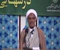 [03] The Month of Forgiveness - Shaykh Haneef Ahmed - 23 Ramadhan 1435 - Farsi And English