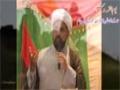 [Short Clip] القدس کا دفاع ہر شیعہ سنی مسلمان پر واجب ہے ! - Urdu