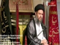 [23] Tafseer e Bismillah aur Surah Ankaboot - H.I Aqeel ul Gharavi - 23 Ramzan 1435 - Urdu