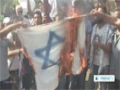 [21 July 2014] Lebanon protests Israeli aggression on besieged Gaza - English