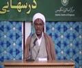 [05] The Month of Forgiveness - Shaykh Haneef Ahmed - 25 Ramadhan 1435 - Farsi And English