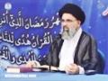 [22] Nifaaq aur Munafiq Az Nazr-e-Quran -  Ustad Syed Jawad Naqavi - Urdu