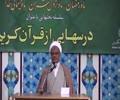 [06] The Month of Forgiveness - Shaykh Haneef Ahmed - 26 Ramadhan 1435 - Farsi And English