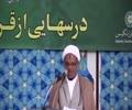 [07] The Month of Forgiveness - Shaykh Haneef Ahmed - 27 Ramadhan 1435 - Farsi And English