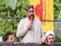 [مرکزی القدس ریلی] Speech : Janab Hamid Raza - 26 Ramzan 2014 - Islamabad - Urdu