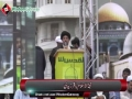 [Pakistan Quds Day 2014] Karachi, Pakistan : Speech H.I Baqar Zaidi - Urdu