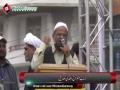 [Pakistan Quds Day 2014] Karachi, Pakistan : Speech Mr. Merajul Huda Siddiqui - Urdu