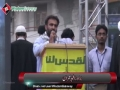 [Pakistan Quds Day 2014] Karachi, Pakistan : Speech Br. Ather Imran (CP ISO PAK) - Urdu