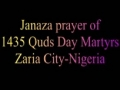 [Nigeria Quds Day 2014] Funeral Procession / Janaza of 17  Quds Day martyrs In Nigeria 2014 - English