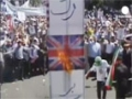 [News Clip] Al-Quds day sparks huge rallies in support of Palestinians - English