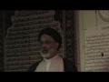 Spiritual Food - 3rd Ramzan 2008 - Moulana Askari - NJ USA - Urdu