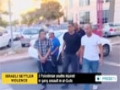 [27 July 2014] 2 Palestinian youths injured in gang assault in al-Quds - English