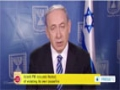 [27 July 2014] Netanyahu vows Israeli operations in Gaza will continues - English