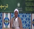 [08] The Month of Forgiveness - Shaykh Haneef Ahmed - 28 Ramadhan 1435 - Farsi And English