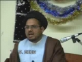 Jashan-e-Wiladat Imam Hasan Askari AS Part1-English