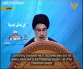 Hezbollah leader to Palestinian resistance: WE WILL ALWAYS STAND BESIDE YOU - Arabic sub English