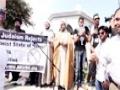 The International Day of Al-Quds - Houston, TX - 25 JULY 2014 - English