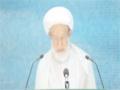 خطبة الجمعة لسماحة آية الله الشيخ عيسى أحمد قاسم البحرين 1-8-2014 Arabic
