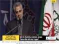 Message of IRGC Commander Qasem Suleimani to Gaza Resistance - 30 July 2014 - English
