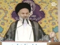 [Friday Sermon | خطبہ جمعہ] H.I Saeedi - 01 August 2014 - Qom - Farsi