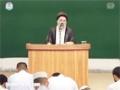 [29] Nifaaq aur Munafiq Az Nazr-e-Quran -  Ustad Syed Jawad Naqavi - Urdu