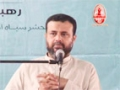 [Seminar | سیمینار] Current  Affairs About Iraq And Syria - Br. Naqi Hashmi - 05 July 2014 Urdu
