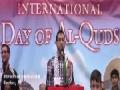 {03} [Al-Quds 2014] [AQC] Dearborn, MI | Poetry : Male Youth | English