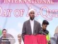 {06} [Al-Quds 2014] [AQC] Dearborn, MI | Speech : Br. Dawud Walid - English