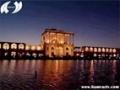 {02} [مستند ایران | Iranian Documentary] Isfahan | اصفهان - Farsi