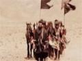 [26] مسلسل الإمام الجواد | الحلقة 26 | باب المراد | HD | Arabic