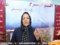 [07] Successful Iranian Women   کامیاب ایرانی خواتین - Urdu