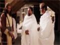 [25] مسلسل الإمام الجواد | الحلقة 25 | باب المراد | HD | Arabic