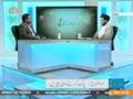 [06 Aug 2014] Rahe Zindagi | راہ زندگی | Nijasat | نجاست - Urdu