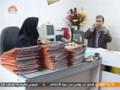 [08] Successful Iranian Women   کامیاب ایرانی خواتین - Urdu