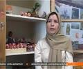 [09] Successful Iranian Women   کامیاب ایرانی خواتین - Urdu