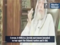 Renowned Iraqi Sunni Cleric: ISIS Created by Jews, Al Baghdadi Is a Dog - Arabic Sub English