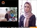 [10] Successful Iranian Women   کامیاب ایرانی خواتین - Urdu
