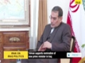 [12 Aug 2014] Shamkhani says Tehran supports the nomination of a new prime minister in Iraq - English