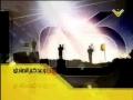 Shaheed Mujahid - الشهيد نادر خضر الجركس أبو حسن صيدا - Arabic