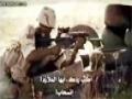 [Film | فيلم] Sand Serpents | افاعي الرمال - Arabic Sub English