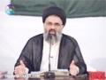 Pak Sar Zameen Ka Nizam - 14 August 2012 - Ustad Syed Jawad Naqavi - Urdu